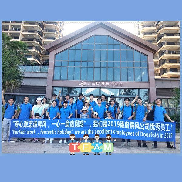 Doorfold 2019 Excellent Employees Happy Trip to Double-Moon Bay
