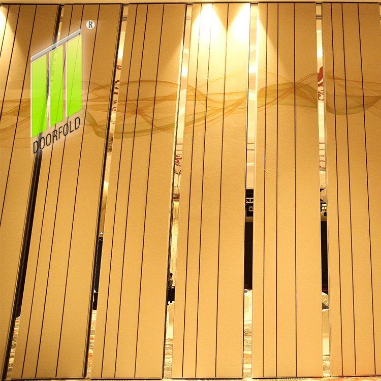 云蓝湾大酒店可移动声折叠隔墙