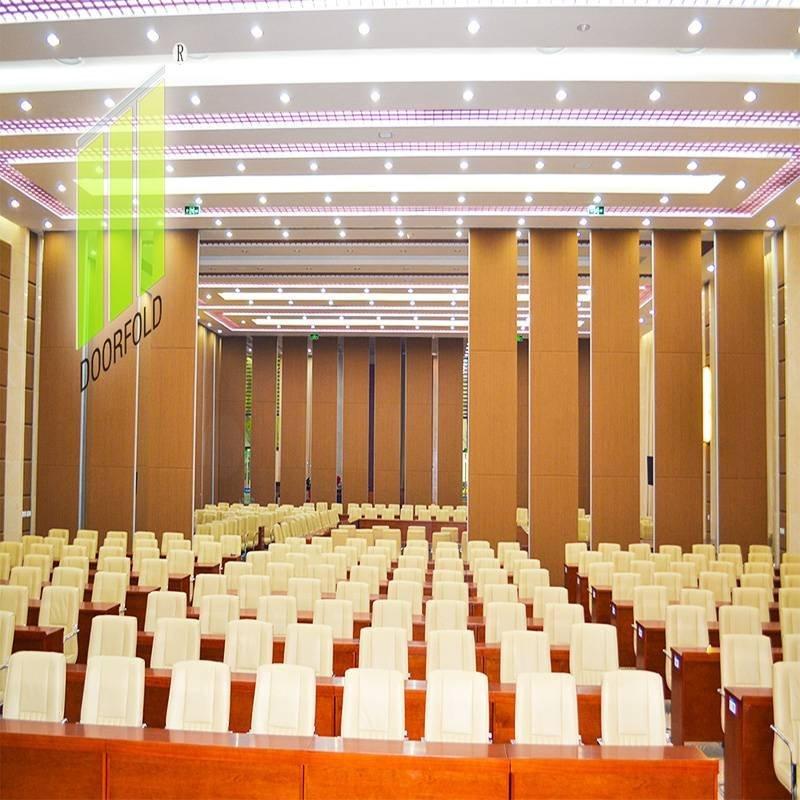 会议室DF-100的可移动折叠隔墙
