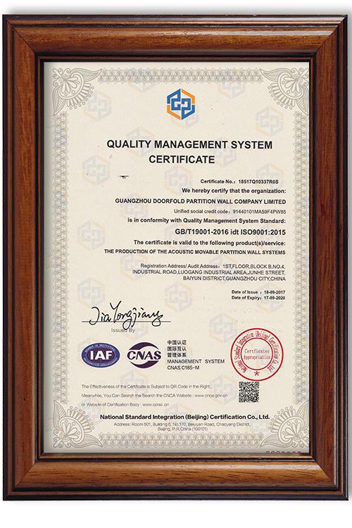 ISO9001(英)