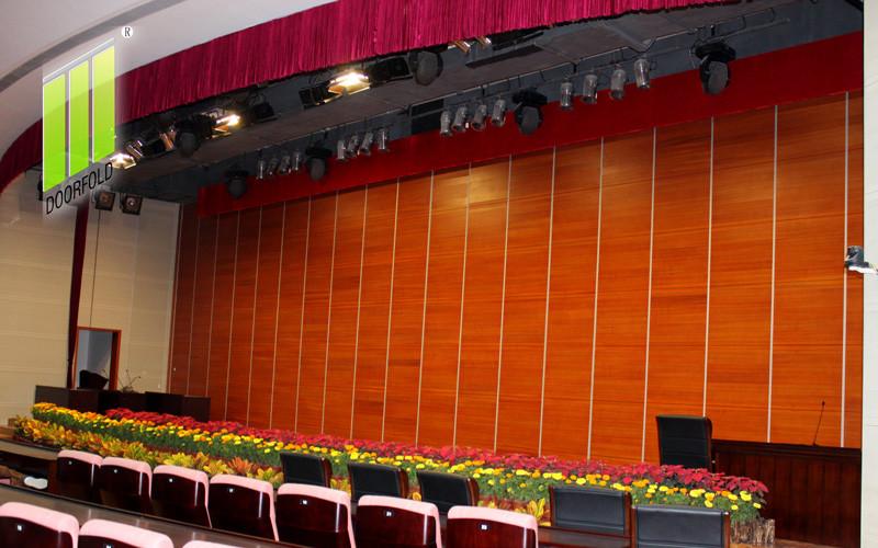 广州粤财大厦会议中心